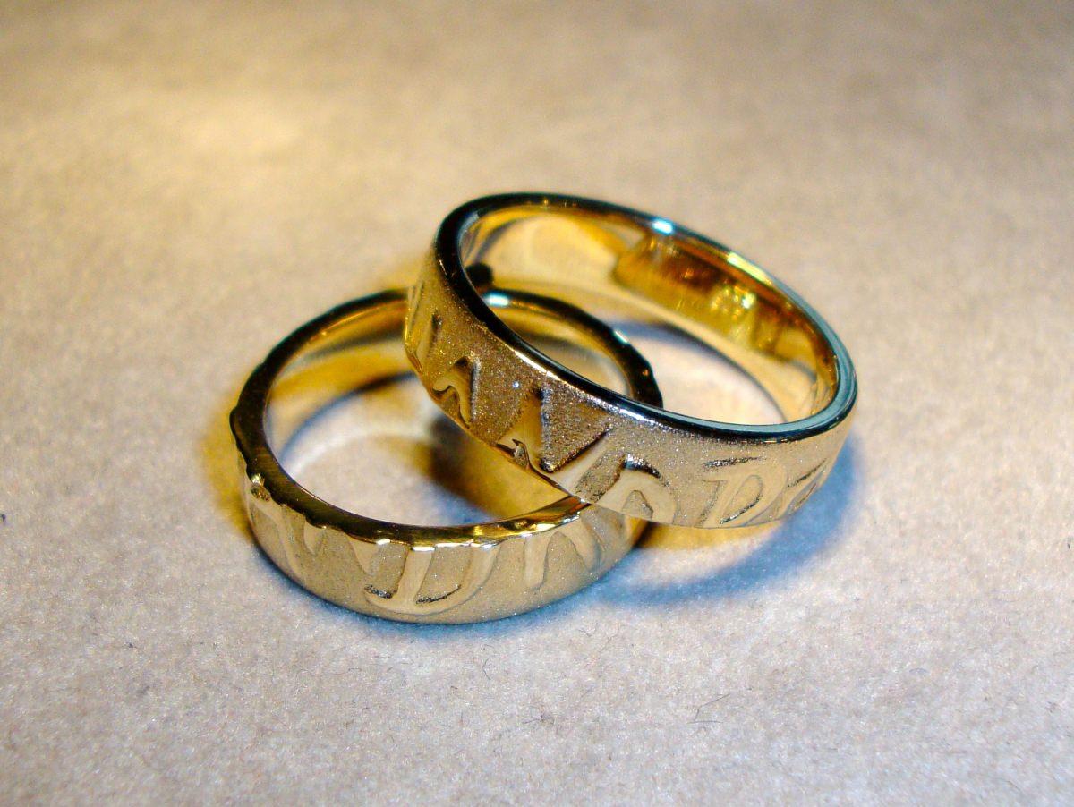 Eheringe in Gold und Silber • Individuelle Eheringe Wien